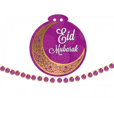 Hanging Display - 20pc SMALL Eid Mub Purple