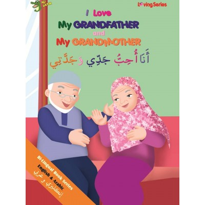 I Love My Grandfather and My Grandmother (Arabic/English)