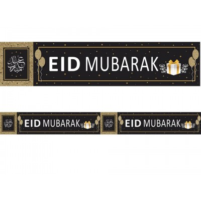 Double Banner-Eid Mubarak-Blk&Copper(2ms)