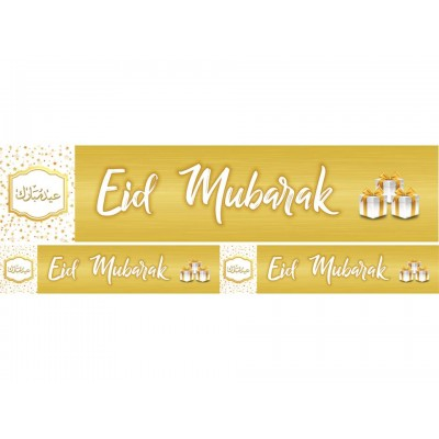 Double Banner - Eid Mubarak - White & Gold - (2ms) Presents