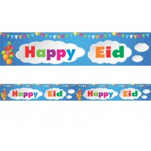 Double Banner - Happy Eid - (2 mtrs) - Clouds