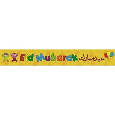 Banner Eid Mubarak Yellow