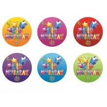 Badges -  Eid Mubarak - 6Pk - Starburst
