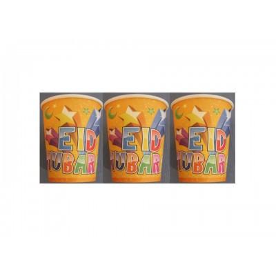 Paper Cups - Eid Mubarak (Pk of 12)