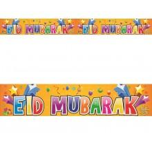 Double Banner - Eid Mubarak - Starburst