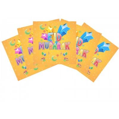 Paper Napkins - Eid Mubarak (Pk of 20)
