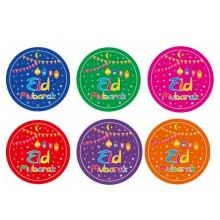 Badges - Eid Mubarak (6Pk) - Flags
