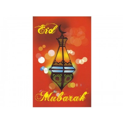 Eid Card - Lantern with Red