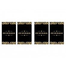 Cards - Eid Mubarak (4Pk) Black & Gold Trim