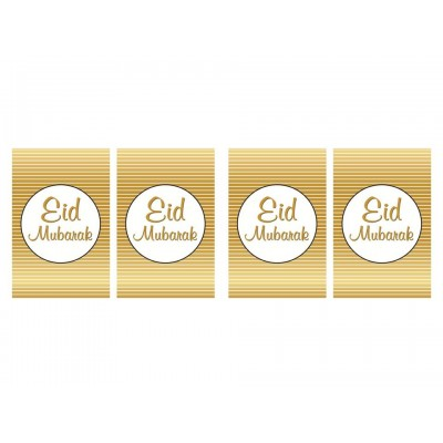 Cards - Eid Mubarak (4Pk) White Circle