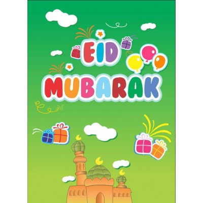 Mini Eid Mubarak Card - Green