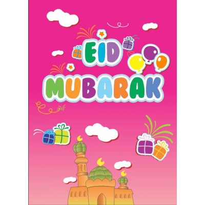 Mini Eid Mubarak Card - Pink
