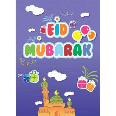 Mini Eid Mubarak Card - Purple