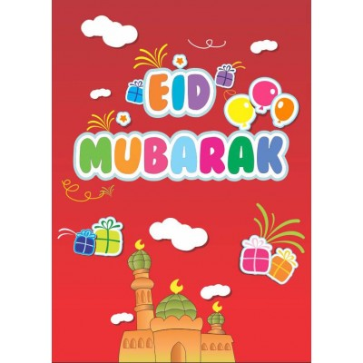 Mini Eid Mubarak Card - Red