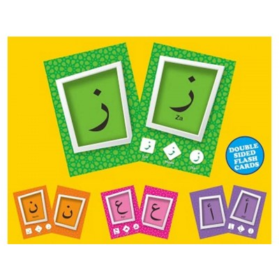 Jumbo Arabic Letters Flash Cards & FREE Poster