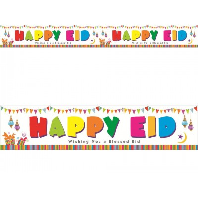 Double Banner - Happy Eid