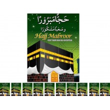 Hajj Mabroor Flags - Green
