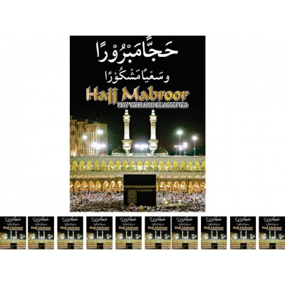 Hajj Mabroor Flags - Night