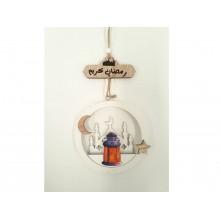 Hanging - White Circle Mosque - Purple Lantern