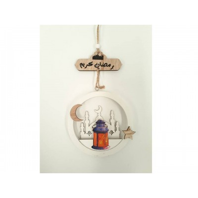 Hanging - White Circle Mosque - Purple Lantern
