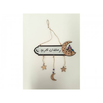 Hanging - Ramadan Sign - Black writing