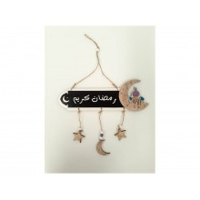 Hanging - Ramadan Sign - White writing