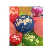 Balloons - Happy Eid (Pk of 10)
