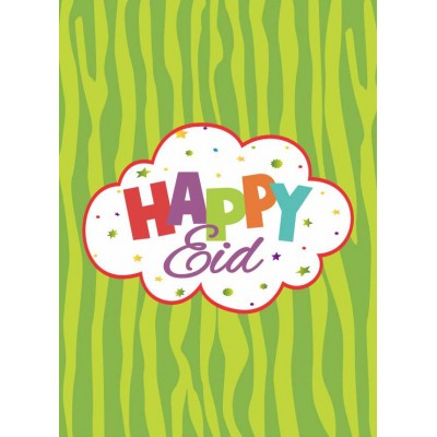 Mini Happy Eid Card - Green