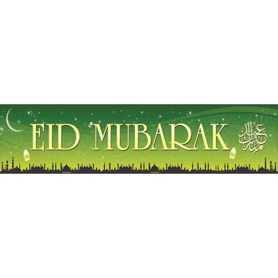 Eid Mubarak Banner - Green (Single)