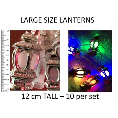 Lights - Ramadan Lanterns LARGE - Silver