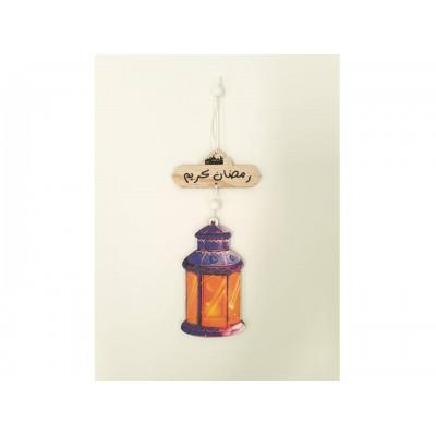 Hanging - Colourful Ramadan Lanterns - Round Base Purple