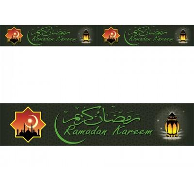 Double Banner - Ramadan Kareem