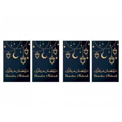 Cards - Ramadan Mubarak (Pack of 4) Black & Gold