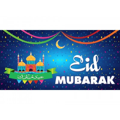 XL CLOTH BANNER-Eid Mubarak - Blue Confetti