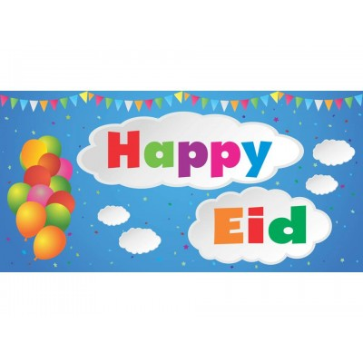 XL CLOTH BANNER  - Happy Eid - Clouds